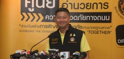 ศปถ.ดูแลความปลอดภัยเส้นทางเสี่ยง กวดขันการจำหน่ายเครื่องดื่มแอลกอฮอล์ ส่งเสริมการเล่นน้ำสงกรานต์ตามวิถีไทย