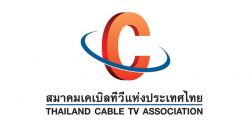 สมาคมเคเบิ้ลทีวีแห่งประเทศไทย